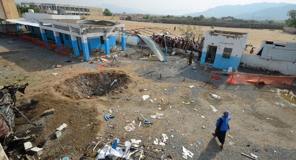 Hospital bombardeado en Yemen